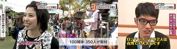 2010-03-30repo003.jpg