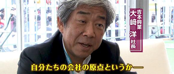 2010-03-30repo007.jpg