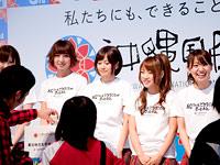 AKB48_03-s.jpg