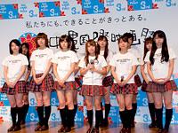 AKB48_05-s.jpg