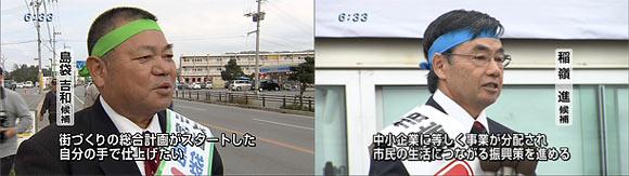 nago004-02.jpg