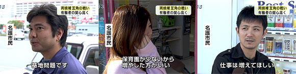 nago005-02.jpg