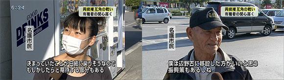 nago005-04.jpg