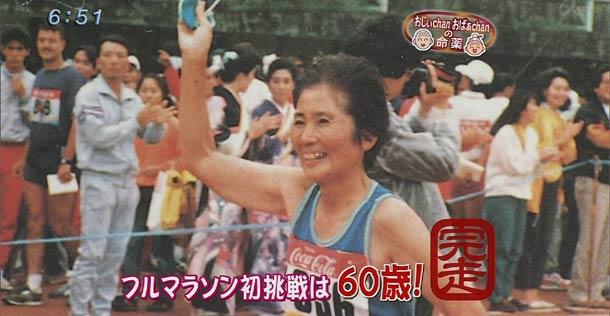 nuchi09-04-23-002.jpg