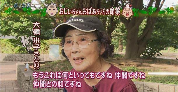 nuchi09-04-23-003.jpg