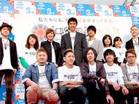 tengoku02-s.jpg