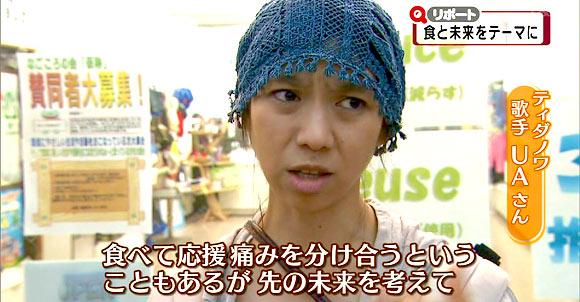12-03-16-repo-03.jpg