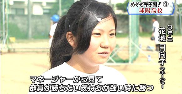 12-06-07-mezase-004.jpg
