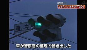 News Photo