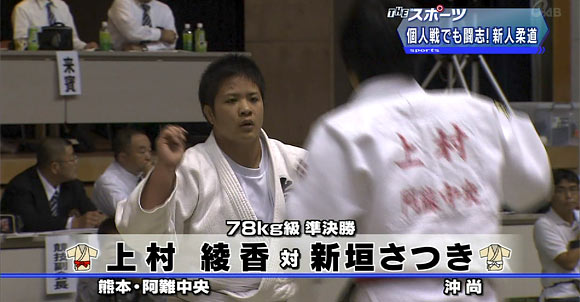 12-11-26-sp-02-001.jpg