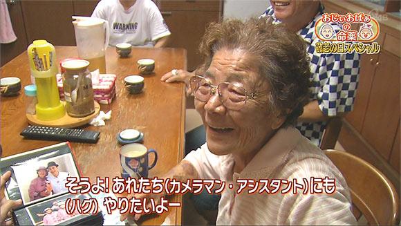 13-09-16-nuchi-03.jpg