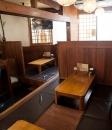 居酒屋こまち ON Air No.839