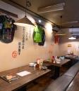 炭火やきとり 金丸 本店 ON Air No.906 / 907
