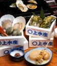 琉球海味焼 〇上水産 ON Air No.948 / 949