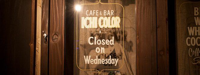 Café&Bar ichi color ON Air No.802
