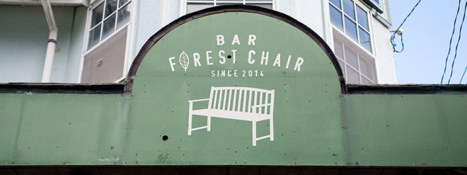 BAR FOREST CHAIR ON Air No.813