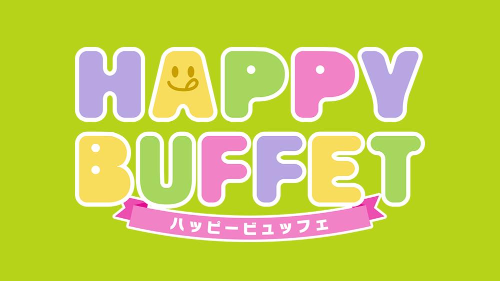 HAPPY BUFFET