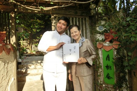 第4回 2015年4月24日(金) 放送 健食沖縄代表取締役 平良 範子氏