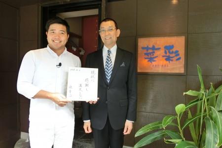 第5回 2015年5月1日(金) 放送 全保連代表取締役 迫 幸治氏