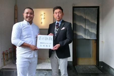 第32回 2015年11月13日(金) リレーションシップ 代表取締役 寺岡 駿吉氏