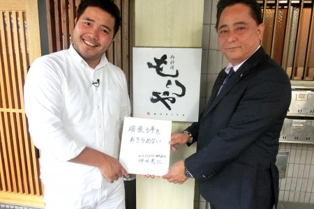 エールクリエイト 代表取締役 仲田憲仁氏