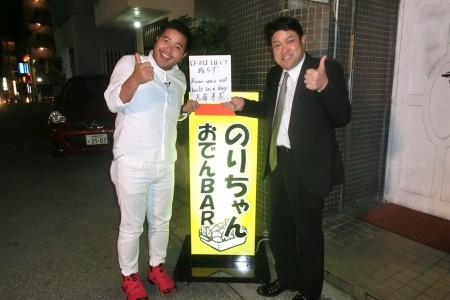沖縄ゼネラルグループ 代表取締役 長嶺善憲氏