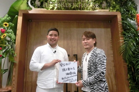 みたのクリエイト 代表取締役 田野治樹氏
