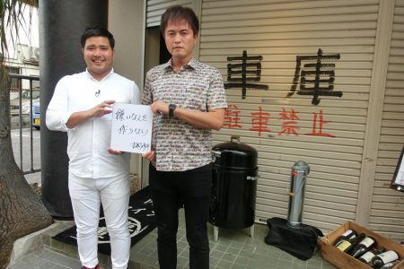 WIRED GYM運営 光宮古商事 代表取締役 吉岡洋平氏