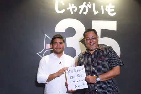 株式会社エミシェア 代表取締役 山田 晋氏