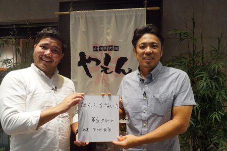 勇気フードサービス株式会社 代表取締役社長 下地勇気氏