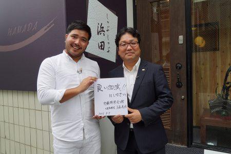 株式会社総合葬祭那覇 代表取締役社長 名嘉義明氏