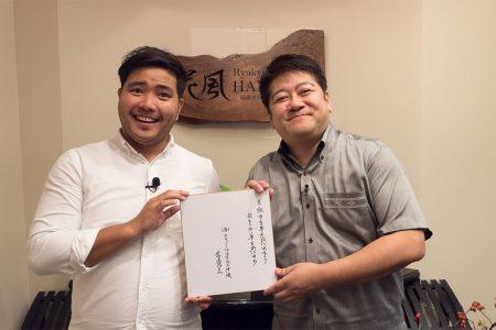 ロワジール・ホテルズ沖縄 常務取締役 道上浩之 総支配人