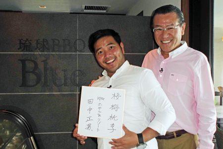 KPG HOTEL & RESORT 取締役社長 兼 COO 田中正男社長