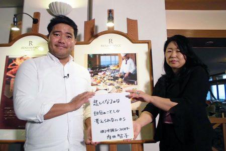 沖縄ティーファクトリー 内田智子社長