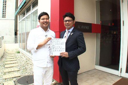 ホテルパームロイヤルNAHA 高倉直久代表取締役総支配人