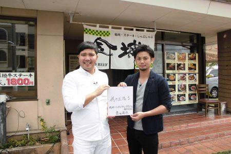 Ryukyu Interactive Vietnam Co., Ltd. 島田裕行 代表取締役社長