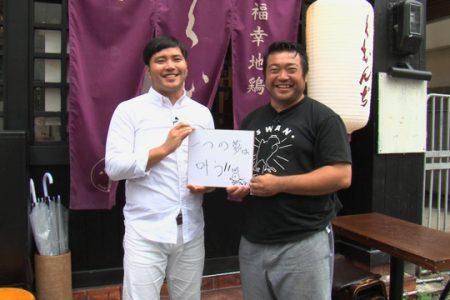 琉球食鶏 大谷正明社長