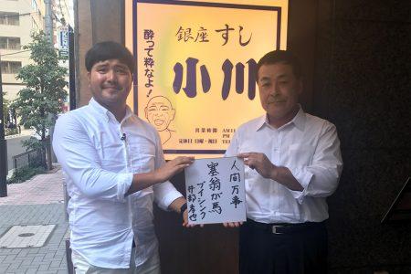 株式会社ブイシング 伊部孝也 代表取締役社長