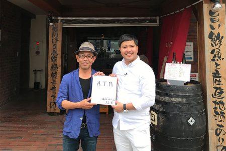 カイコーポレーション 又吉 豊 代表取締役社長