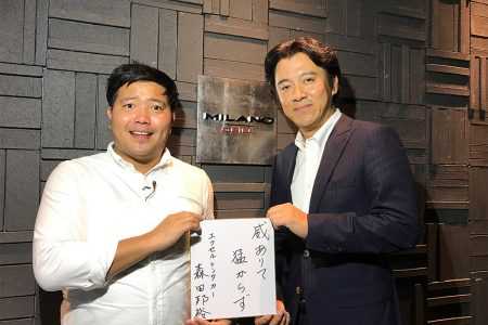エクセルレンタカー 森田邦裕 代表取締役社長