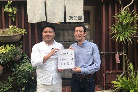 日本コンセントリクス株式会社 並木俊之 執行役員社長