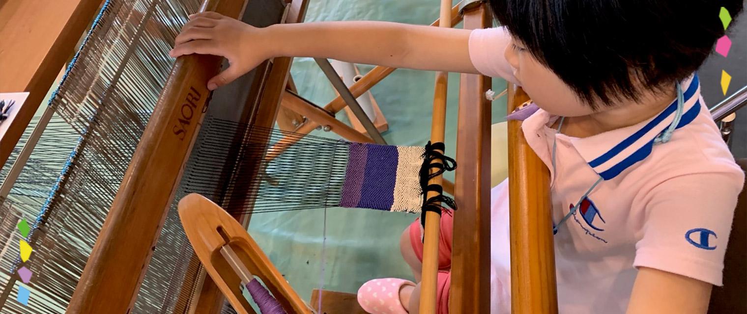 「さをり織り」はた織り体験でコースターを織ろう!