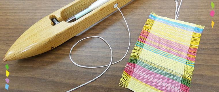自分で作った糸で織り体験「しおり作り」