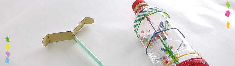 おもしろ水のふしぎ(実験)&回れ!コロコロペット