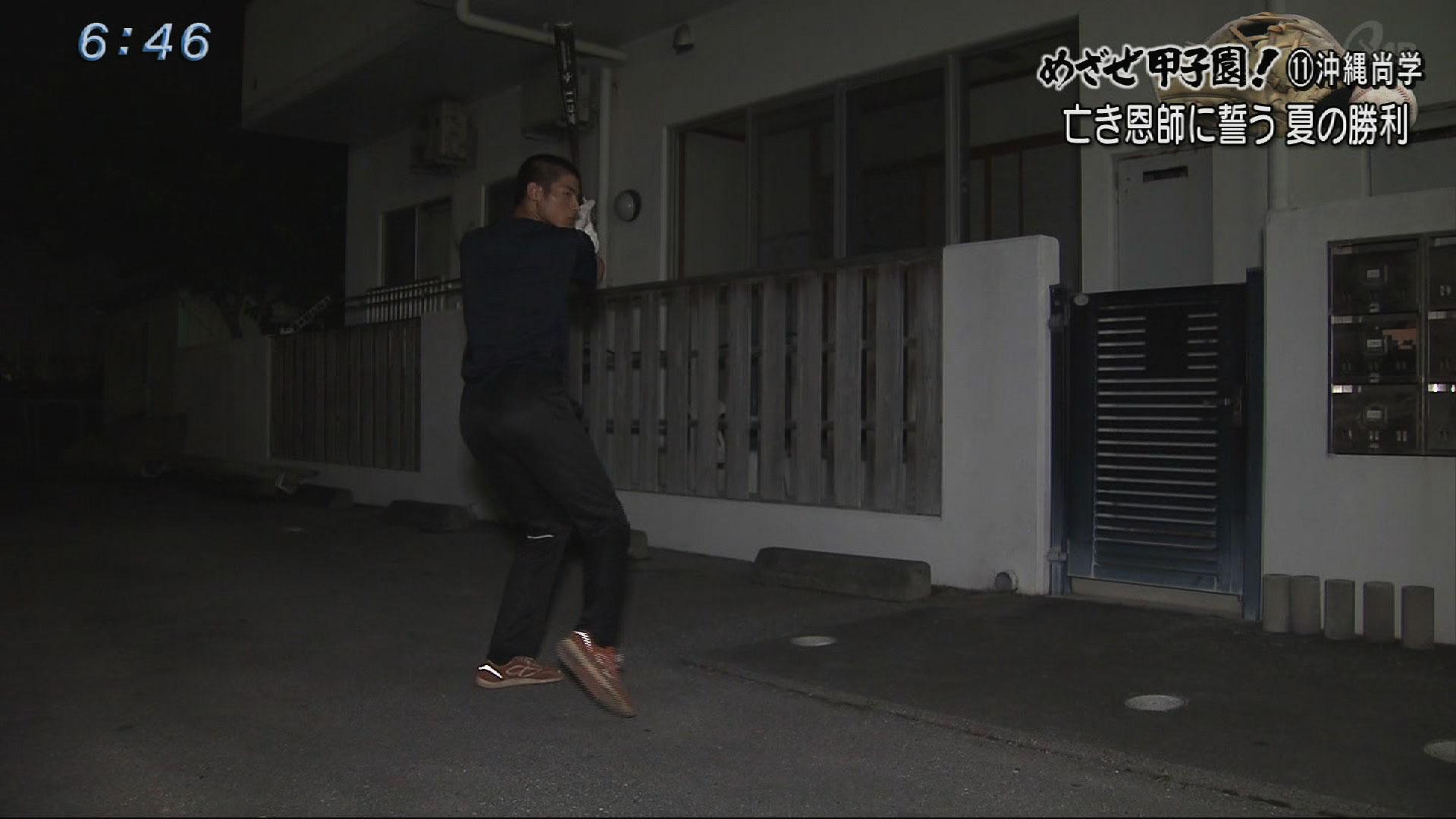 めざせ甲子園(11)沖縄商学