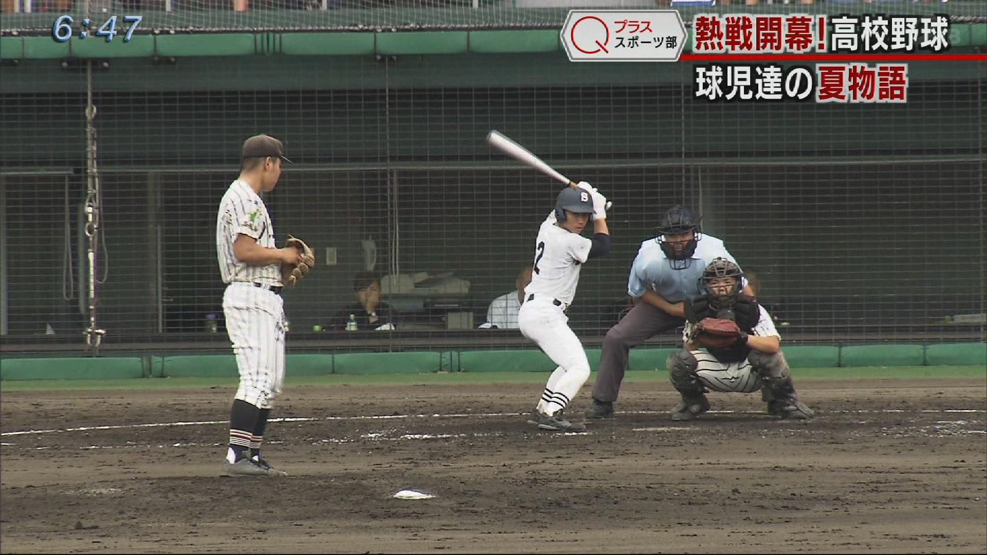 夏の高校野球沖縄大会1回戦スタート