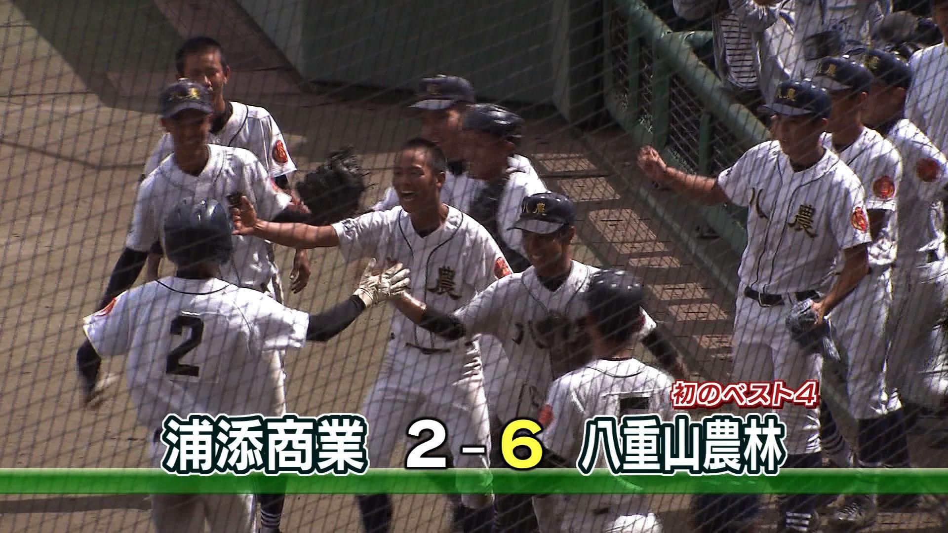 夏の高校野球沖縄大会 準々決勝