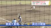 九州高校野球 具志川商業が初戦突破