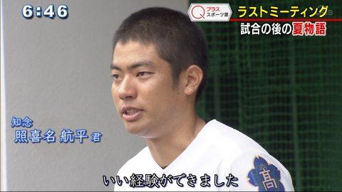 Qプラススポーツ部 ラストミーティング(3)