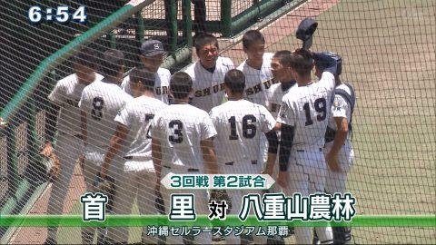 """高校野球 伝統校""""首里""""を支える応援"""